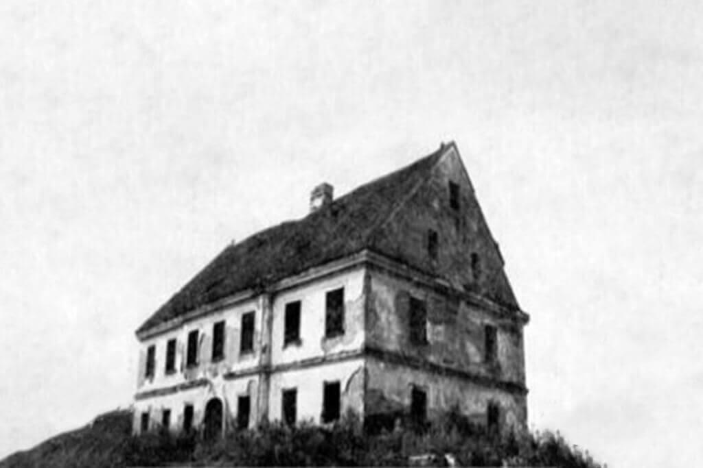 Bedekovich-kúria - Tótszentmárton